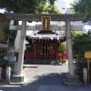 岩窟の弁天さま、鍼術の聖地 江島杉山神社奉拝